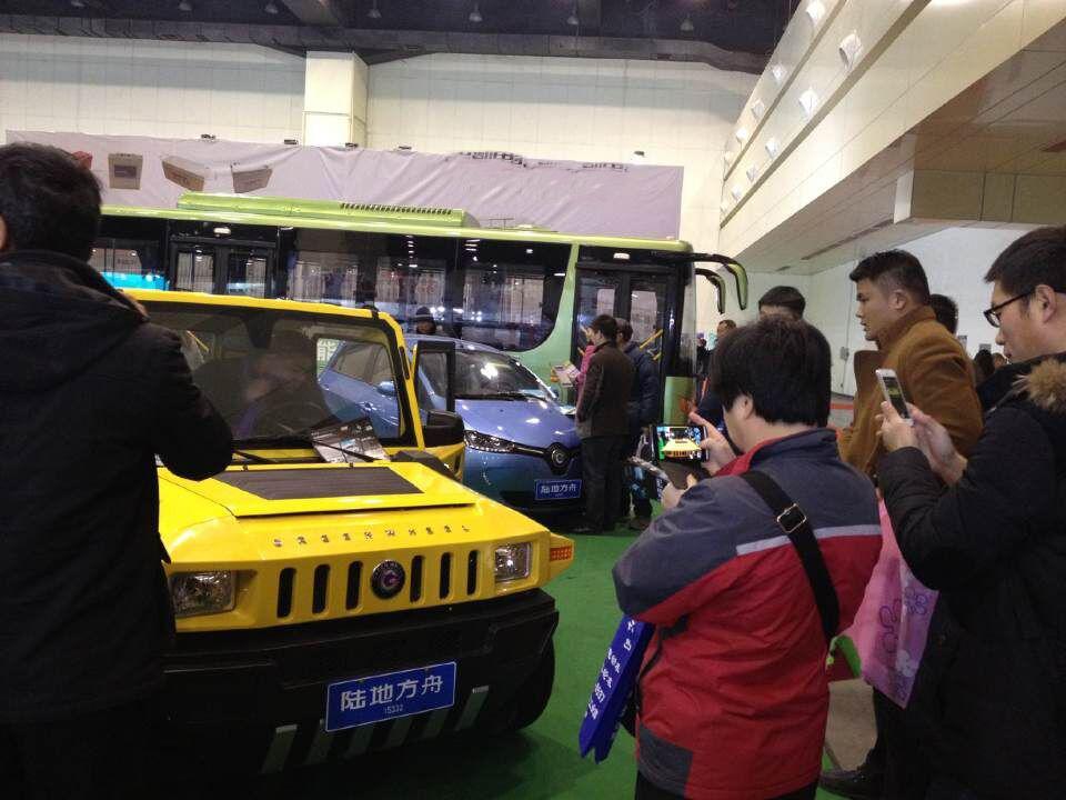 陆地方舟荣耀亮相2015中国(河南)国际节能与新能源汽车展